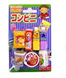 Iwako Japanese Food Eraser Set Snacks and Drinks (Colors May Vary)