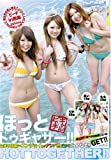 ホットトゥギャザー 3 [DVD]