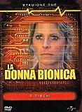 Acquista La Donna Bionica - Stagione 02 (6 Dvd)