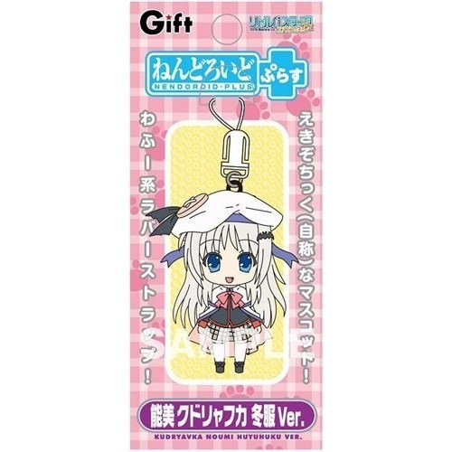 nendoroid-plus-nomi-kudryavka-winter-croth-version-rubber-strap