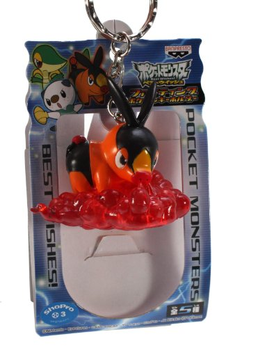 "Banpresto Pokemon Black & White Fighting Figure Keychain - 47318 - 2"" Tepig/Pokabu"