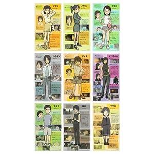電脳コイル メタタグカード 9種セット 「DVD 第1巻~第9巻 通常版」毎回封入特典