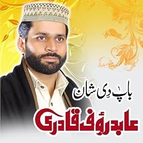Mai To Panjtan Ka Ghulam Hon