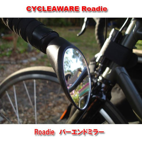 CYCLE AWARE Roadie バーエンドミラー