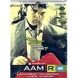 Aamir - DVD