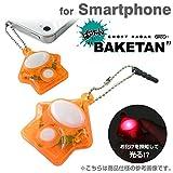 ばけたん RE 携帯ストラップ 2014年 モデル イヤホンジャック 付 (ラランジャ/オレンジ) ランキングお取り寄せ