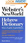 Webster's New World Hebrew Dictionary...