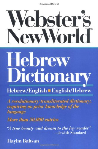 alphabetized words