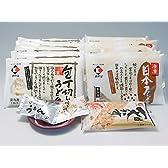 鹿野屋 冷凍うどん・そばセット(10食)