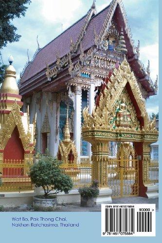 Theravada Buddhism Insight Knowledge