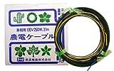 日本ノーデン 農電ケーブル 単相100V 250W 31m 1-250