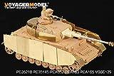 WWⅡドイツ軍 Ⅳ号戦車H型/J型フェンダー タミヤ35209 35181キット対応[PEA165]1/35 WWII German Panzer.IV Ausf.H/J sch?rzen (For TAMIYA 35209 35181)