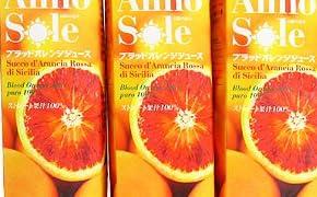 アルモソーレ イタリア直輸入ブラッドオレンジジュース1L 冷凍品(ストレート果汁100%) 3本