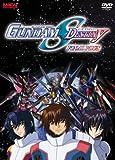 Gundam Seed Destiny Final Plus