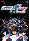 Mobile Suit Gundam Seed Destiny: Final Plus [DVD] [Region 1] [US Import] [NTSC]
