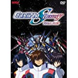 Mobile Suit Gundam Seed Destiny: Final Plus ~ The Chosen Future (Bilingual)by Hajime Yatate