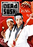 Dead Sushi [Import]