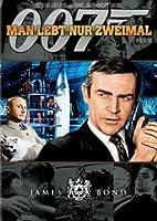 James Bond - Man lebt nur zweimal