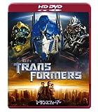 トランスフォーマー スペシャル・コレクターズ・エディション (HD DVD)