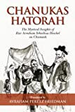 img - for Chanukas HaTorah: Mystical Insights of Rav Avraham Yehoshua Heschel on Chumash book / textbook / text book