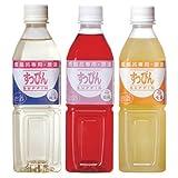 【福光屋】すっぴん酒風呂専用・原液 純米・紫蘇・生姜 3本セット