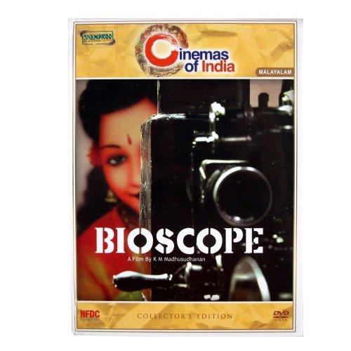 movies-dvd-indian-cinema-bioscope-by-ramgopal-bajaj