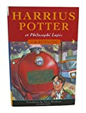 img - for Harrius Potter et Philosophi Lapis (Harry Potter and the Philosopher's Stone, Latin edition) book / textbook / text book