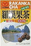 羅漢果茶 30包 (3入り)