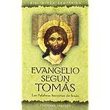 Evangelio según Tomás (NARRATIVA)