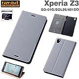 レイ・アウト 『docomo Xperia Z3 SO-01G』 『au Xperia Z3 SOL26』 『SoftBank Xperia Z3 401SO』用 『ICカード収納ポケット機能付き』 スリムレザージャケット(合皮タイプ) シルバー RT-SO01GSLC1/SV