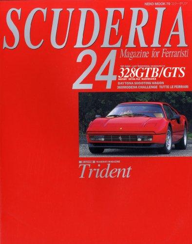 SCUDERIA No.24―Magagine for Ferraristi (NEKO MOOK 79)