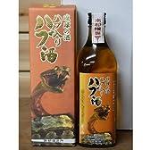 【琉球泡盛】沖縄のお酒が飲みたい方におススメ!!『琉球の酒ハブ入りハブ酒 470ml』 35度ハブ入りで貴重なお酒です!沖縄ならではのお酒です♪