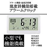 STARDUST 温度計 アラーム機能 クロック 時計 小型 コンパクト 目覚まし 温度 SD-DC208