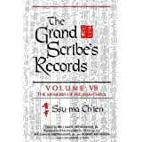 The Grand Scribe's Records, Vol. 1: The Basic Annals of Pre-Han China (Volume I) ~ William H. Nienhauser