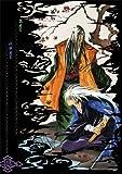 ぬらりひょんの孫 コミックカレンダー2011年 11/11発売