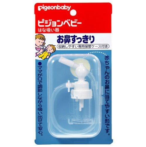 Best Vacuum Pump front-431512