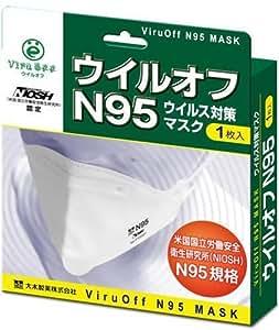 ウイルオフ N95 ウイルス対策マスク 1枚入り