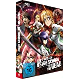 "Highschool of the Dead - Gesamtausgabe, Episoden 1-12 (inkl. Postkarten) [3 DVDs]von ""Junichi Suwabe"""
