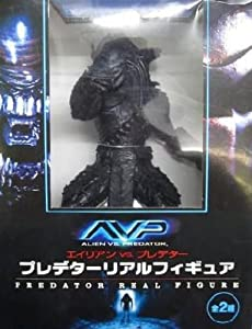 . Single item AVP Alien vs. Predator Predator Real Figure Black ver
