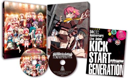 キラ☆キラ 5th Anniversary Live Anime KICK START GENERATION [Blu-ray]
