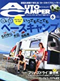 AUTO CAMPER (I[gLp[) 2013N 06 [G]