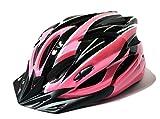 【AHKAH WORKS】男女兼用 軽量 自転車用 ヘルメット サングラス付 サイズ調整可 (ブラック×ピンク)
