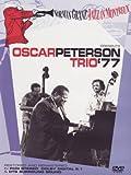 Oscar Peterson - Norman Granz' Jazz in Montreux [DVD] [Reino Unido]