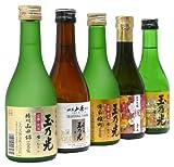 京都・伏見の酒蔵『玉乃光』 米100%の日本酒!人気の純米大吟醸・純米吟醸 飲み比べセット 各種ギフト・家飲みに!