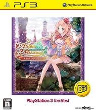メルルのアトリエ~アーランドの錬金術士3~ PS3 the Best