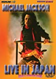 Live in Japan (Amar) [DVD] [Import]