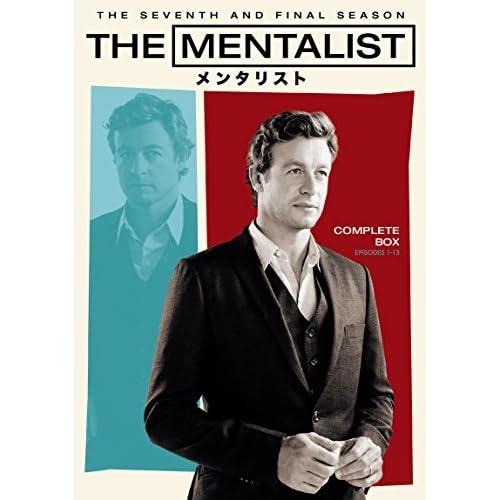 THE MENTALIST/メンタリスト <ファイナル・シーズン> コンプリート・ボックス (7枚組) [DVD]
