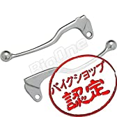 【レバー】ブレーキレバー クラッチレバー YZ125 TW200 SR250 TY250R YZ250 SR400 SR500