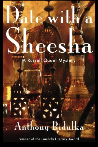 Date with a Sheesha: A Russell Quant Mystery