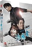 Healer ( Korean Drama with English subtitles)